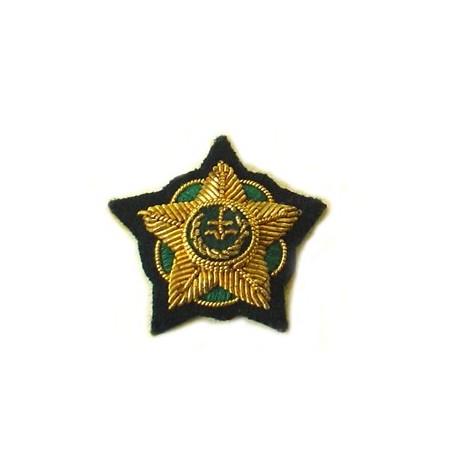 Brunei Rank Star 1 inch
